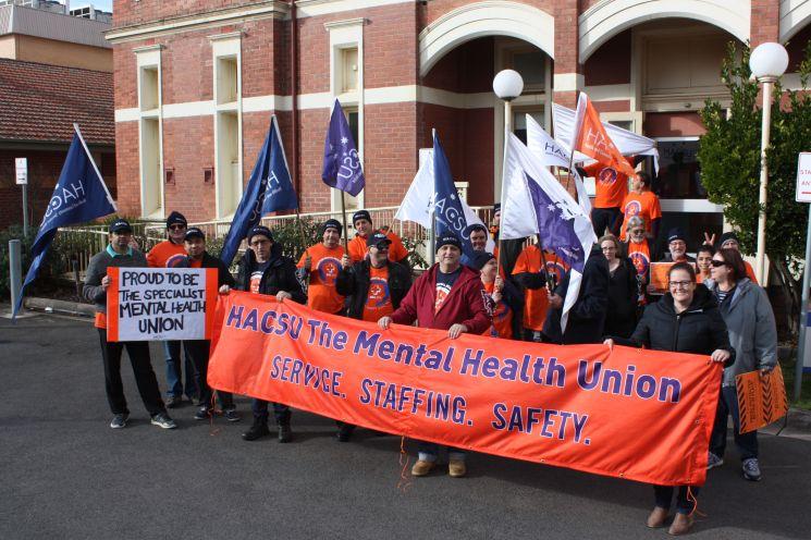 2016 public mental health EBA